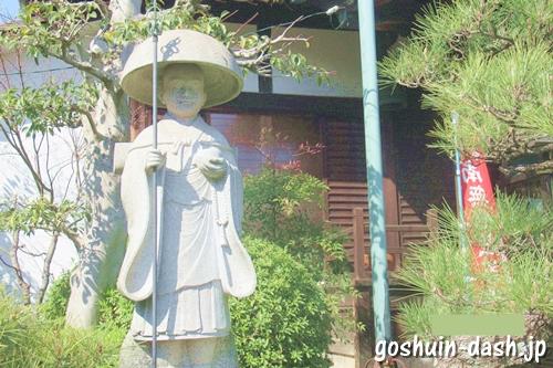雲龍山宝蔵院(名古屋市中川区)修行大師像