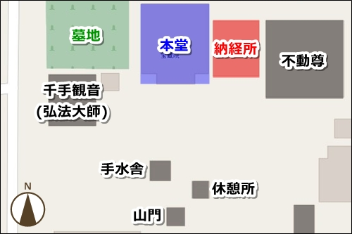 雲龍山宝蔵院(名古屋市中川区)境内マップ(御朱印受付場所)