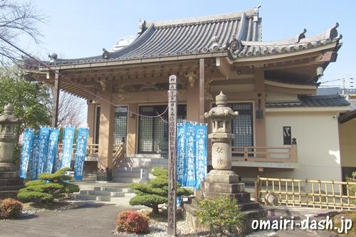長尾山東界寺(名古屋市東区)本堂