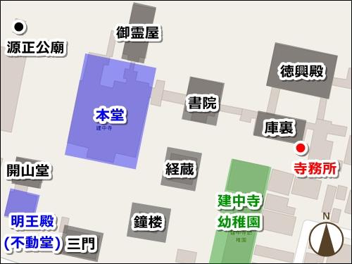徳興山建中寺(名古屋市東区)寺務所(御朱印受付場所)マップ