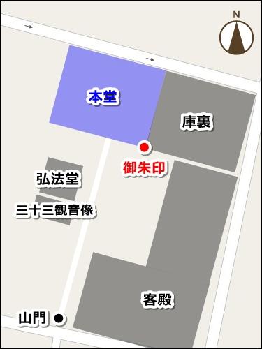 金龍山芳珠寺(名古屋市千種区)境内マップ(御朱印)