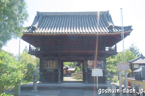 興化山長光寺(六角堂・愛知県稲沢市)楼門(仁王門)