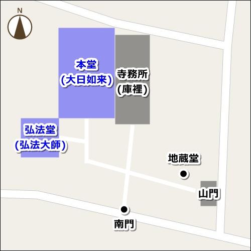 増益山大喜寺(名古屋市瑞穂区)御朱印マップ