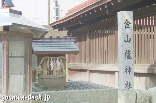 金山神社(名古屋市熱田区)金山龍神社