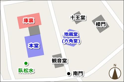興化山長光寺(六角堂・愛知県稲沢市)境内マップ(御朱印受付場所)