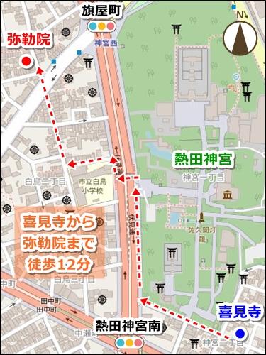喜見寺から弥勒院への徒歩ルート(地図)