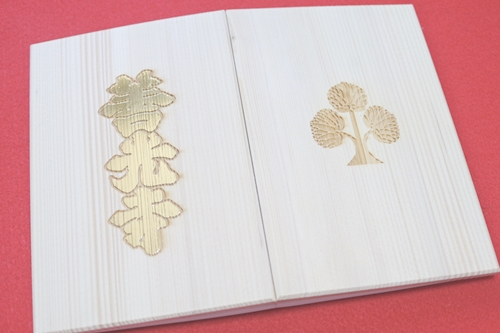 信州善光寺(長野県長野市)の木製御朱印帳