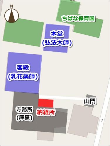 龍王山海上寺(名古屋市瑞穂区)境内マップ(御朱印受付場所)