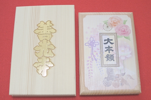 信州善光寺と善光寺大本願(長野県長野市)の木製御朱印帳(大きさサイズ比較)