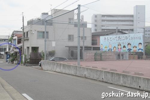 金龍山芳珠寺(名古屋市千種区)近くの自動販売機