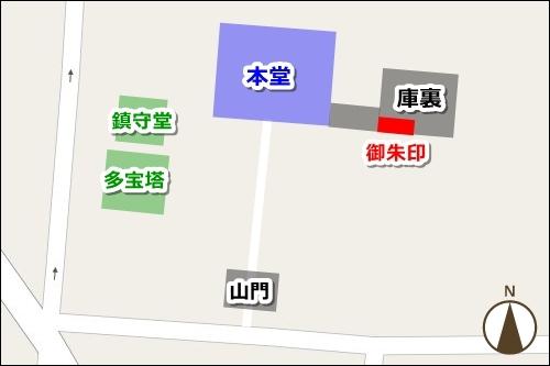 長沼山萬徳寺(愛知県稲沢市)境内マップ(御朱印の場所)
