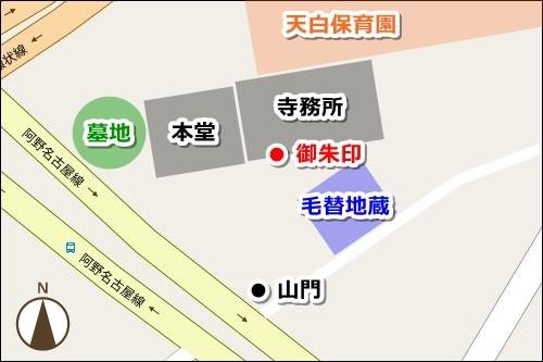 島田地蔵寺(名古屋市天白区)境内マップ(御朱印拝受場所)
