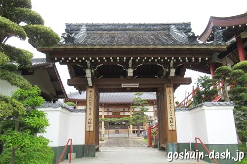 大仙山西福寺(愛知県刈谷市)山門