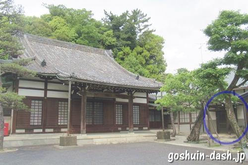 頭護山如意寺(名古屋市緑区)本堂と庫裏