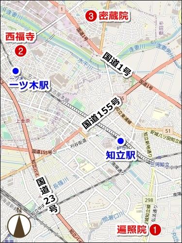 三河三弘法霊場札所マップ(地図)