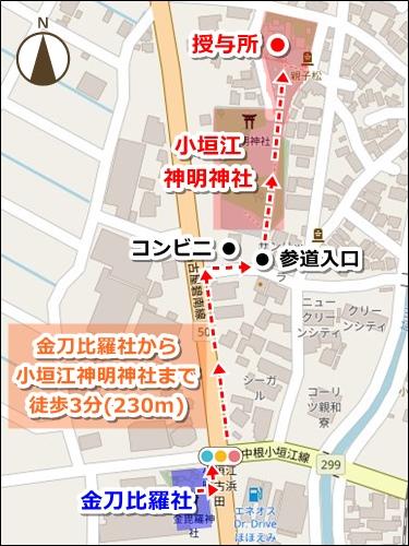 金刀比羅社(愛知県刈谷市)御朱印マップ