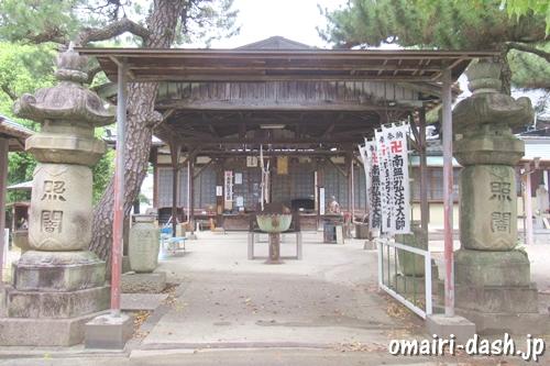 天目山密蔵院(愛知県刈谷市)大師堂