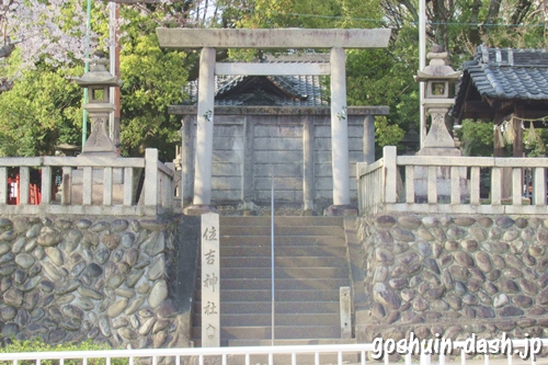 住吉社(名古屋市熱田区)鳥居(八熊通沿い)