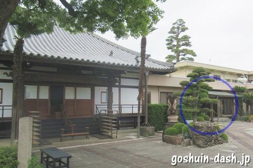島田地蔵寺(名古屋市天白区)本堂と寺務所
