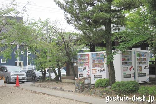 弘法山遍照院(愛知県知立市)休憩所(自動販売機)