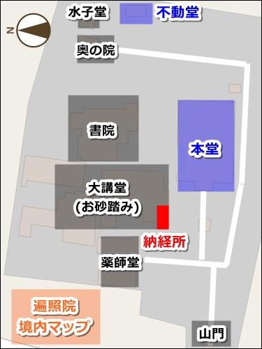 弘法山遍照院(愛知県知立市)境内マップ(御朱印受付場所(