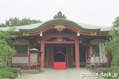 弘法山遍照院(愛知県知立市)本堂