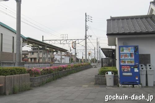 小垣江駅(名鉄三河線)自動販売機