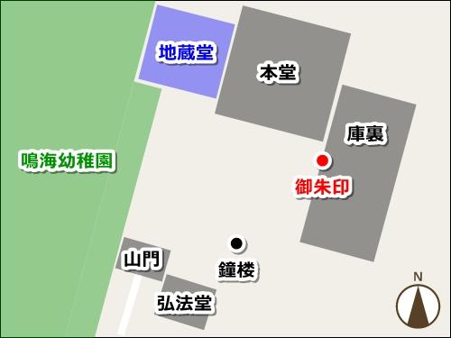 頭護山如意寺(名古屋市緑区)境内マップ(御朱印拝受場所)