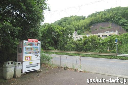 玉野御嶽神社(愛知県春日井市)近くの自動販売機(應夢亭駐車場)
