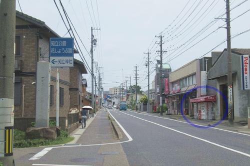 総持寺(愛知県知立市)近くの自動販売機