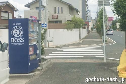 柏井八幡社(愛知県春日井市)近くの自動販売機