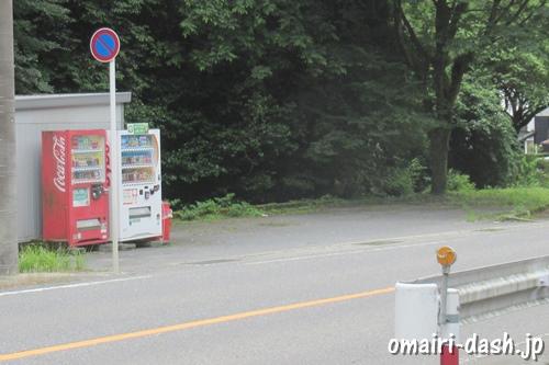 内々神社(愛知県春日井市)近くの自動販売機