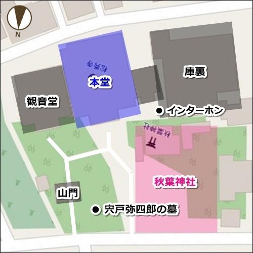松秀寺(愛知県刈谷市)境内マップ(御朱印拝受場所)