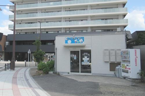 秋葉社(刈谷市銀座)近くの自動販売機