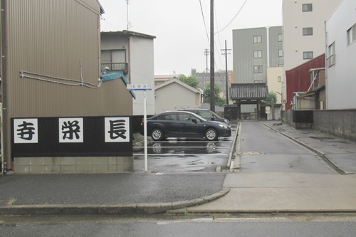 長栄寺(名古屋市中区)参道入口