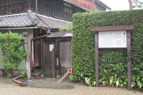岩塚七所社(名古屋市中村区)宮司様宅入口扉