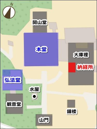 曹源寺(愛知県豊明市)境内マップ
