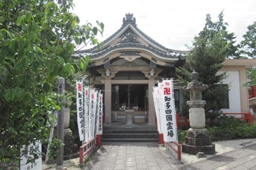 曹源寺(愛知県豊明市)弘法堂