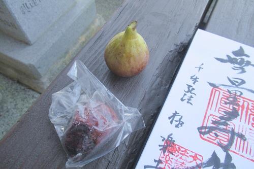 法蔵山極楽寺(愛知県大府市)お接待(梅干し・いちじく)