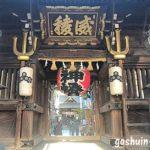 櫛田神社のパワースポット5つを大網羅!ご利益を覚えて運気上昇だっ