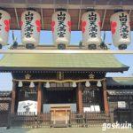 名古屋駅から山田天満宮の行き方をまとめたよ【画像付き】