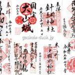 犬山駅周辺で御朱印のある神社やお寺の一覧まとめ【マップあり】