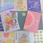 たくさんの御朱印帳(別小江神社・渋谷氷川神社など)